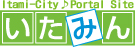 banner_itamin